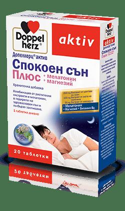 Допелхерц (Doppelherz) Спокоен сън плюс капсули x20
